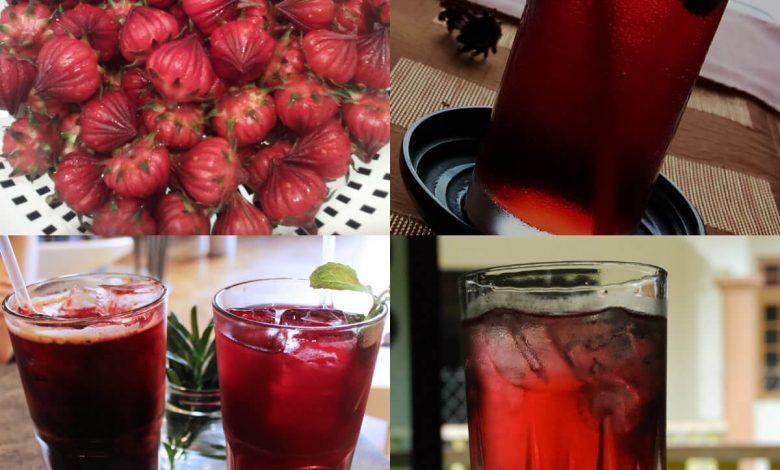 طريقة عمل عصير الكركدية