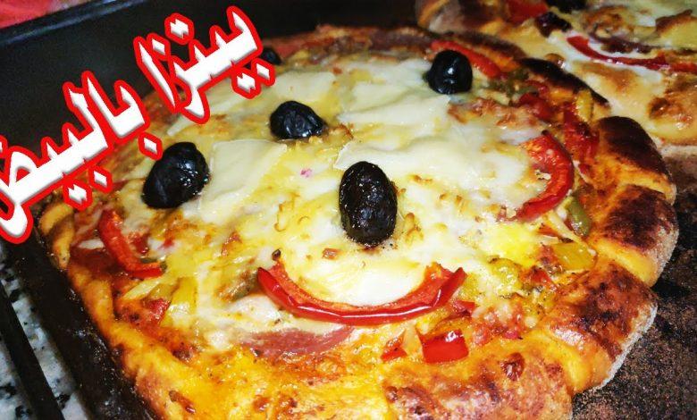 طريقة عمل بيتزا بالبيض المسلوق