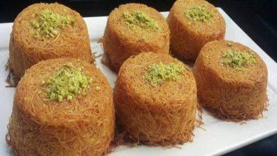 طرق عمل الكنافة للشيف فاطمة ابو حاتي